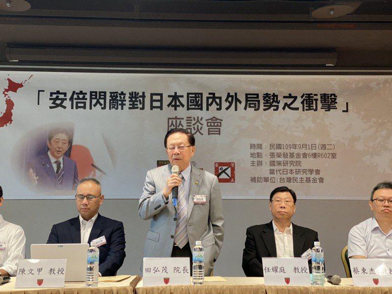 國策研究院、當代日本研究學會今日舉行「安倍閃辭對日本國內外局勢之衝擊」座談會。記者呂佳蓉/攝影