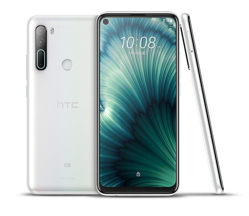 HTC U20 5G將開賣。(圖:宏達電提供)