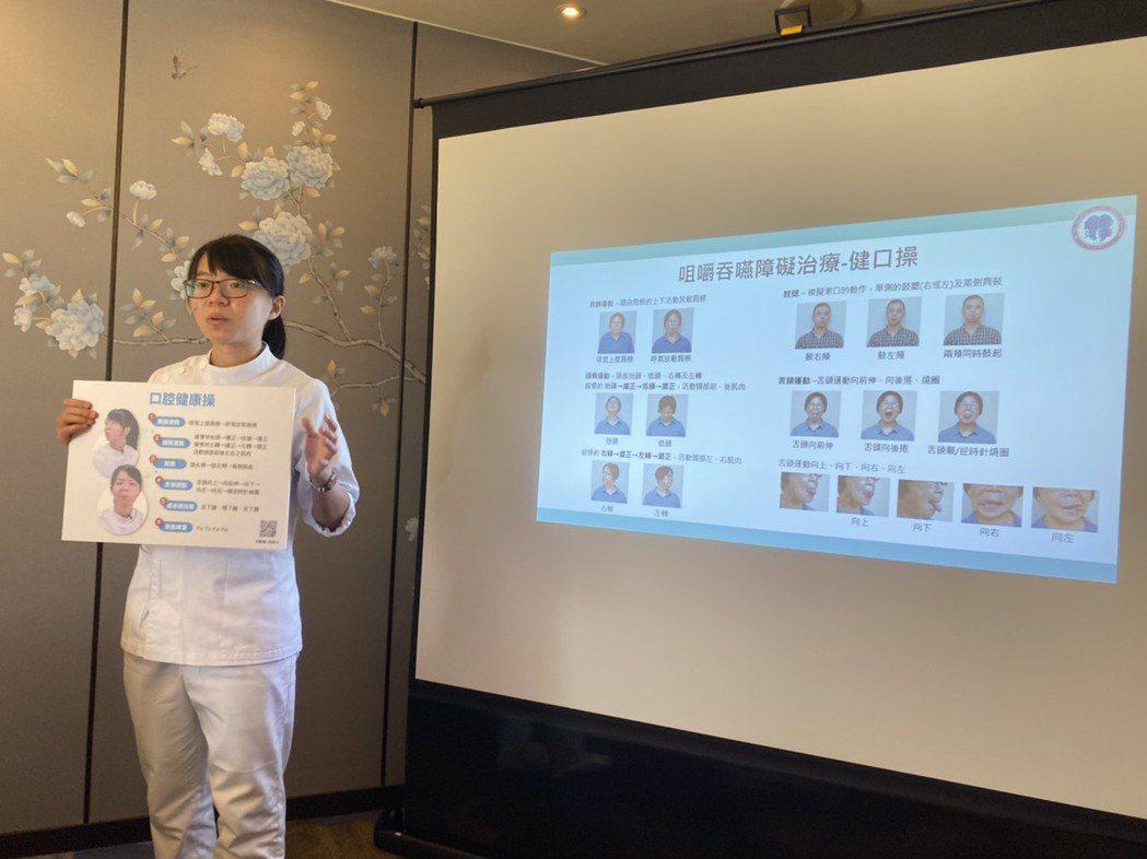 陽明大學咀嚼與吞嚥中心團隊成員蔡法慈,示範口腔健康操六要訣。記者簡浩正/攝影