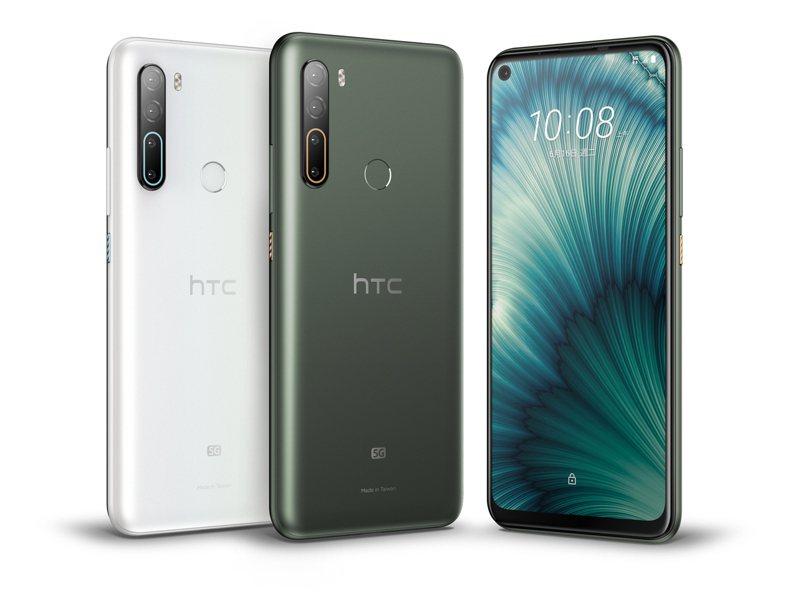 HTC U20 5G共推出晶岩白、墨晶綠兩色,建議售價18,990元,9月5日起陸續開賣。圖/HTC提供
