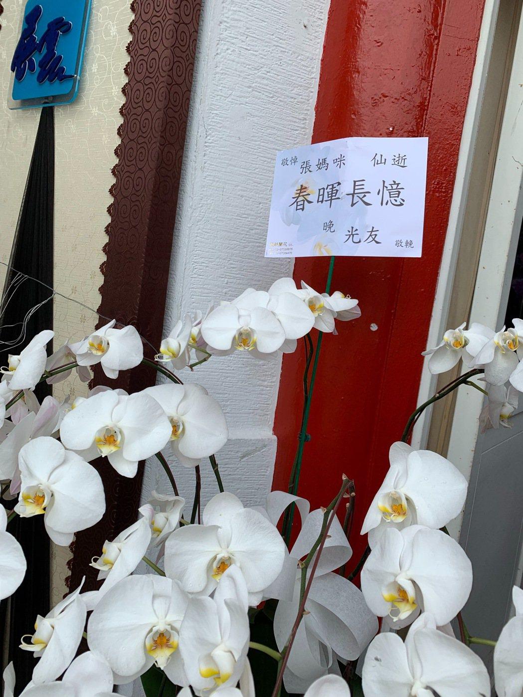 張正藍前夫楊光友送上花籃致意。記者陳慧貞/攝影
