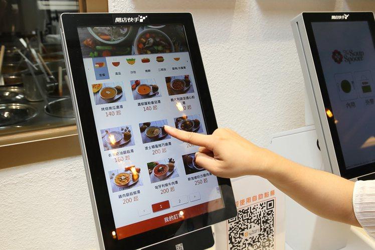 匙碗湯微風北車店首度導入「自助點餐機」。記者陳睿中/攝影