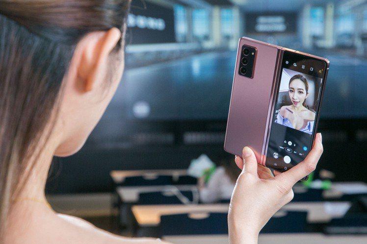 Samsung Galaxy Z Fold2展開手機時可使用主鏡頭自拍,並利用封...