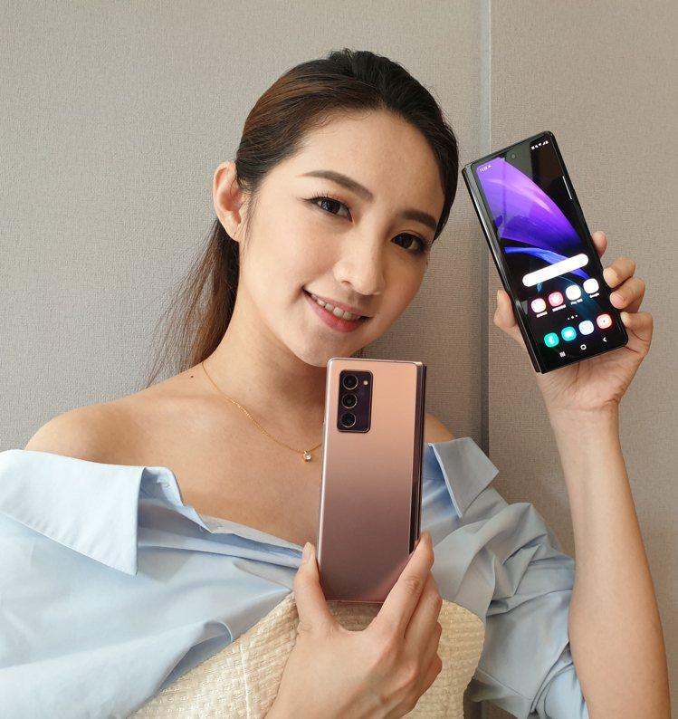Samsung Galaxy Z Fold2封面螢幕為6.2吋O極限全螢幕Sup...