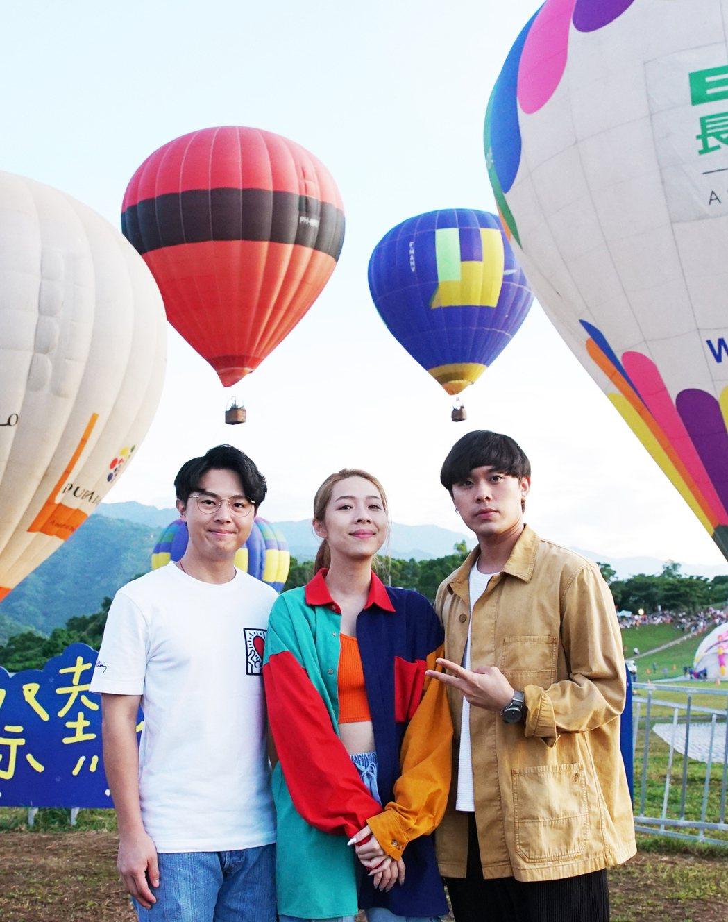 告五人擔任台東熱氣球閉幕光雕音樂晚會嘉賓。圖/相信音樂提供