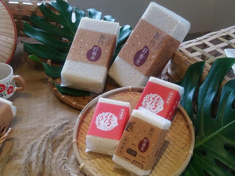 新竹市好香米昨天上市,米飯彈牙又帶有芋頭的濃厚香味,數量有限,購買要快。圖/市府提供