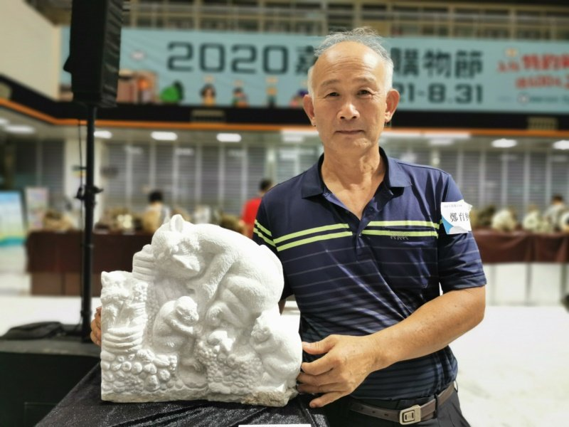 阿里山消防隊退休小隊長鄭育興雕刻作品「猴幸福」,獲得2020嘉義市石猴雕刻競賽首...