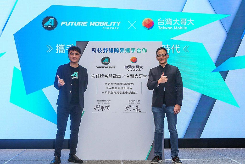 宏佳騰與台灣大哥大正在進行中的4G OTA和車隊管理服務,也將使IoV車聯網功能...