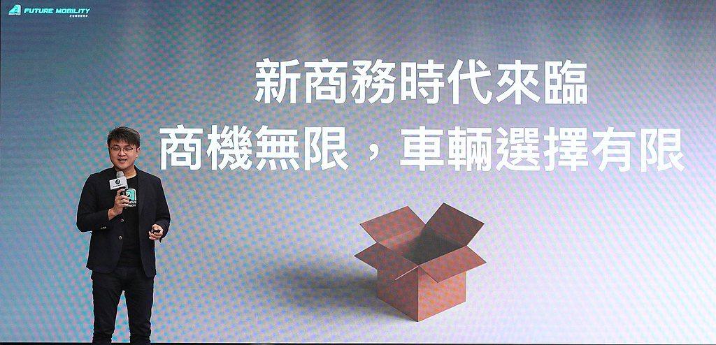 除推出Ai-2 Gather三輪智慧電動概念車外,宏佳騰也將針對商用領域率先開發...