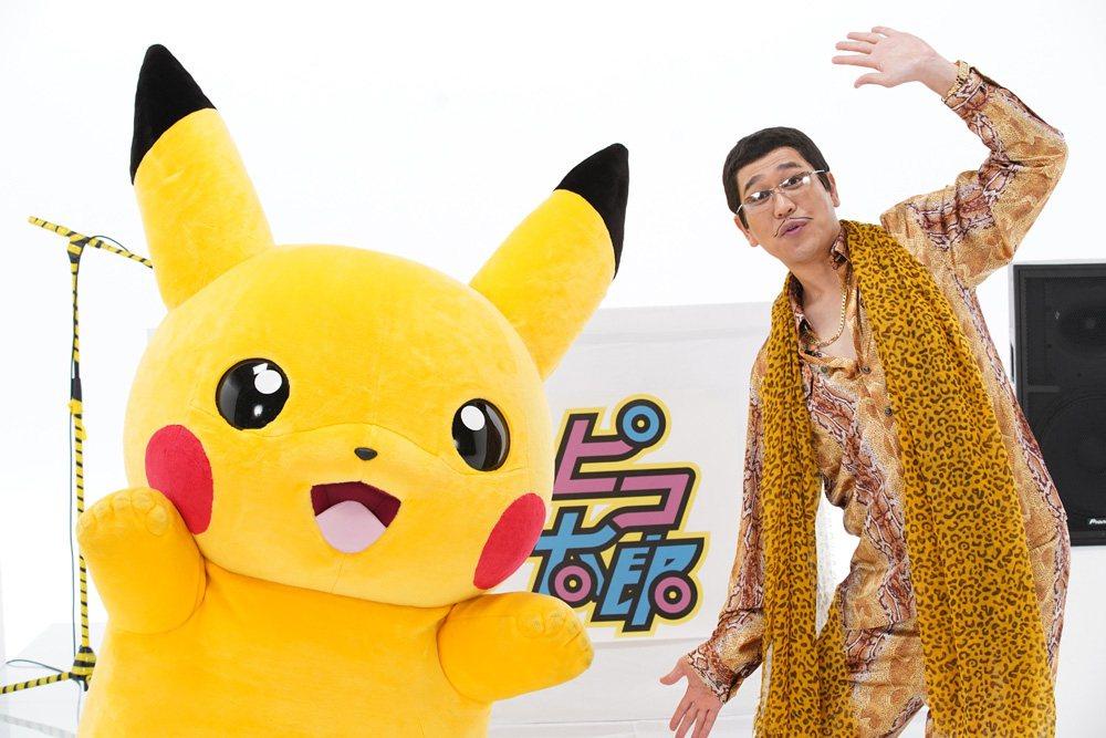 PIKO太郎與皮卡丘合作推出新曲。圖/avex提供