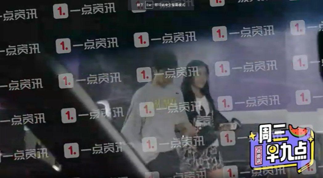 姜貞羽被拍到與男子互動親密。圖/擷自一點資訊