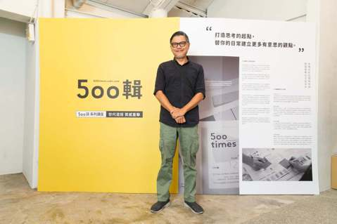 米飯旅行社旅行長工頭堅應邀出席500談首場講座。 圖/陳立凱拍攝