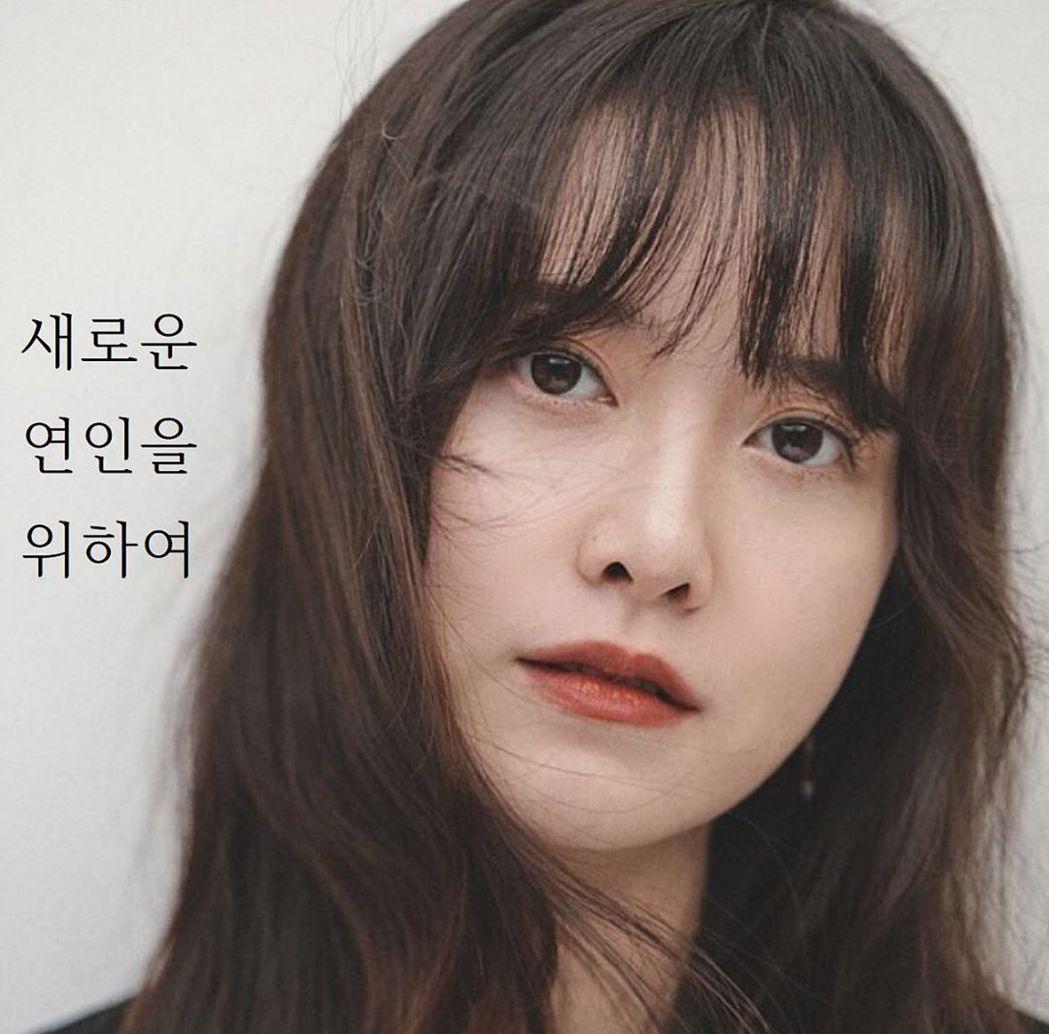 具惠善瘦身成功,推出新專輯。圖/擷自IG
