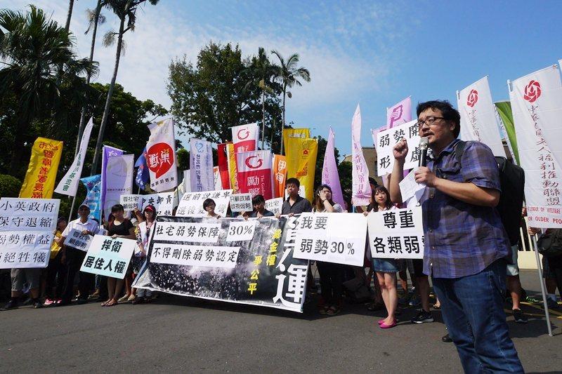 2016年8月,住盟團體前往行政院前抗議住宅法草案弱勢比例。 圖/OURs都市改革組織