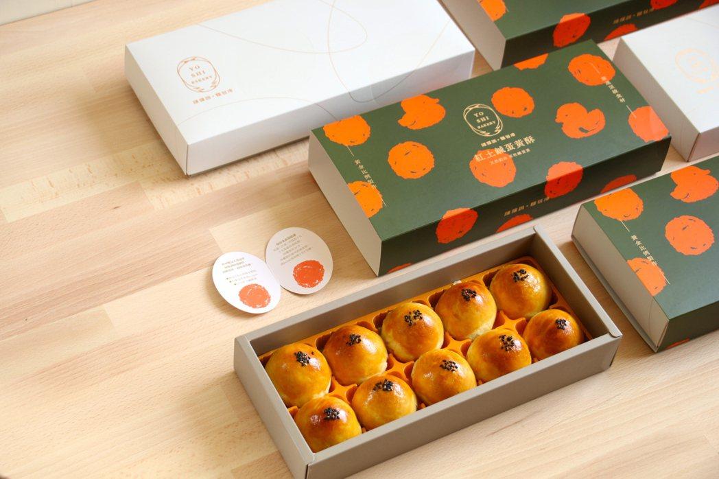 陳耀訓・麵包埠2020年中秋蛋黃酥已開放購買。 圖/陳耀訓・麵包埠提供