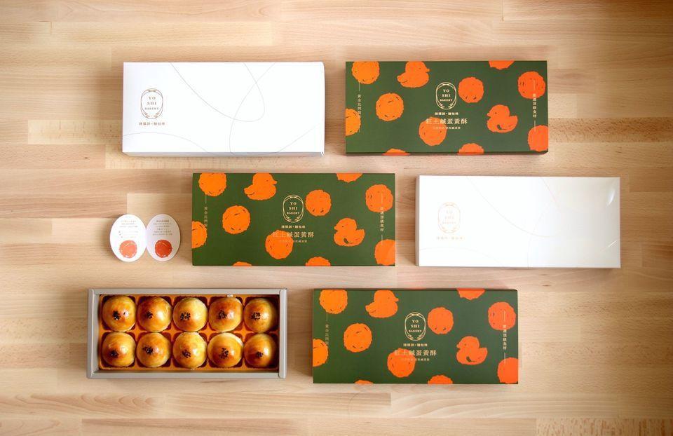 原味蛋黃酥,10顆/盒,730元。XO干貝蛋黃酥,10顆/盒,780元。 圖...
