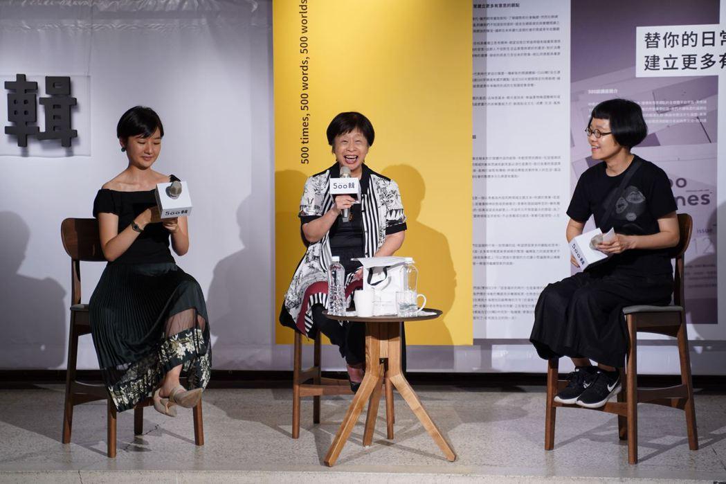 作家李昂分享自身飲食經驗及對於台灣風土的看法。 圖/沈佩臻攝影
