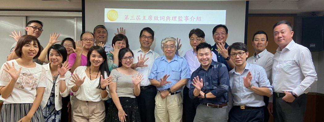 台北科大管院資財系友會舉行第三屆理監事第一次會議。台北科大管院資財系友會/提供。