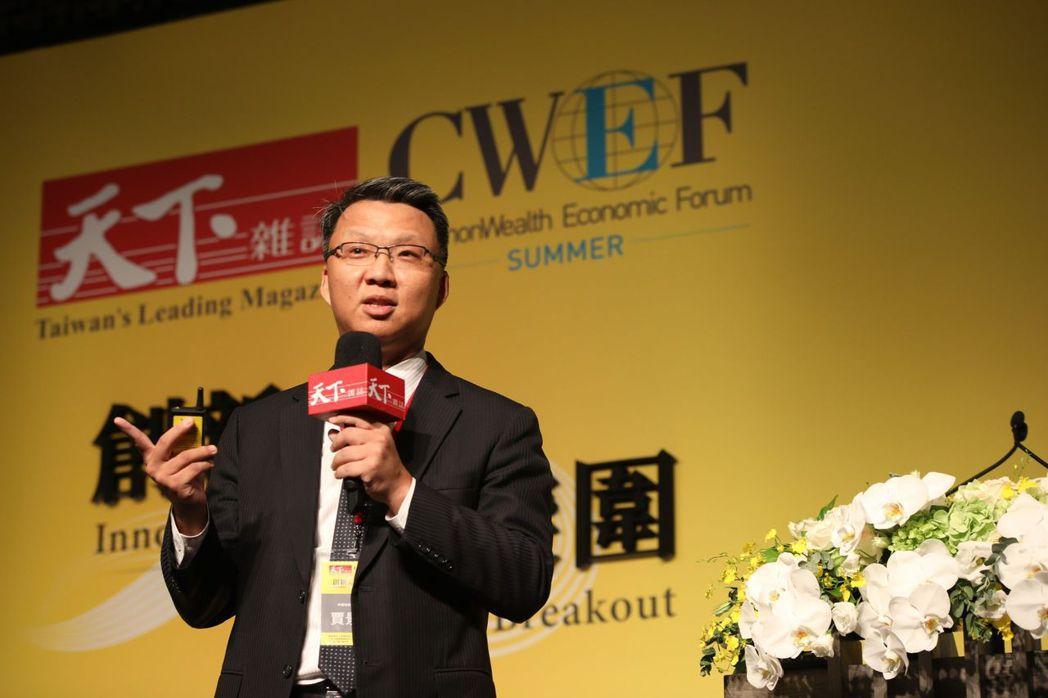 中信金控技術長賈景光出席2020天下經濟論壇夏季場並專題演說   天下雜誌/提供
