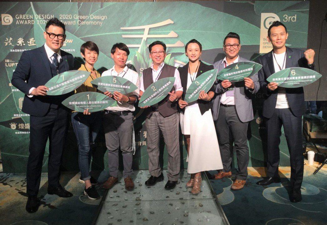 台灣綠裝修發展協會以公正第三方的角度,提供健康裝修的GD綠裝修認證,分別為「三期...
