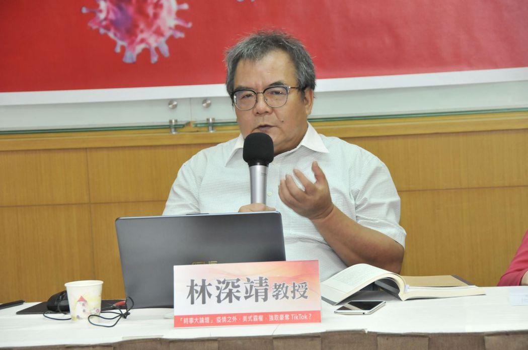 林深靖教授(新國際理論與實踐研究中心召集人、民主文化基金會執行長)
