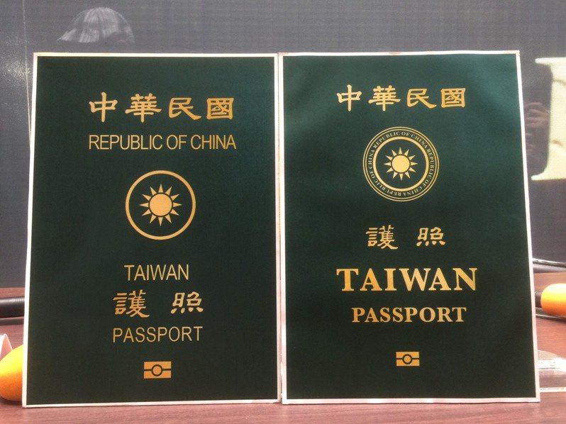 行政院今公佈我國最新護照(右)樣式凸顯台灣、英文國名調整呈現方式,將英文字的TAIWAN放大。左為舊版護照。記者潘俊宏/攝影