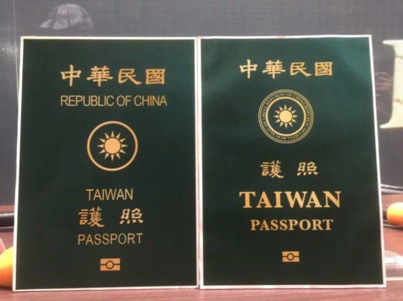行政院上午公布新版護照,圖左為舊版護照,圖右為新版護照,新版護照封面加強了台灣辨識度。記者潘俊宏/攝影