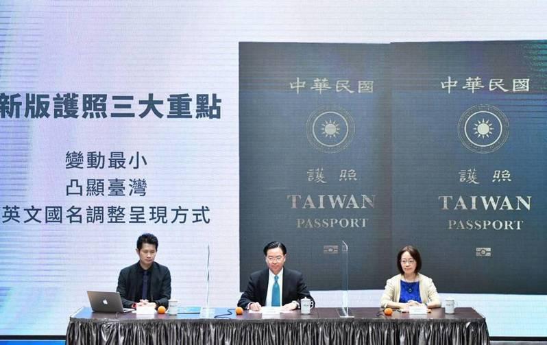 新護照真的可以增加台灣在國際上的辨識度嗎?專家的看法各有不同。(行政院提供)