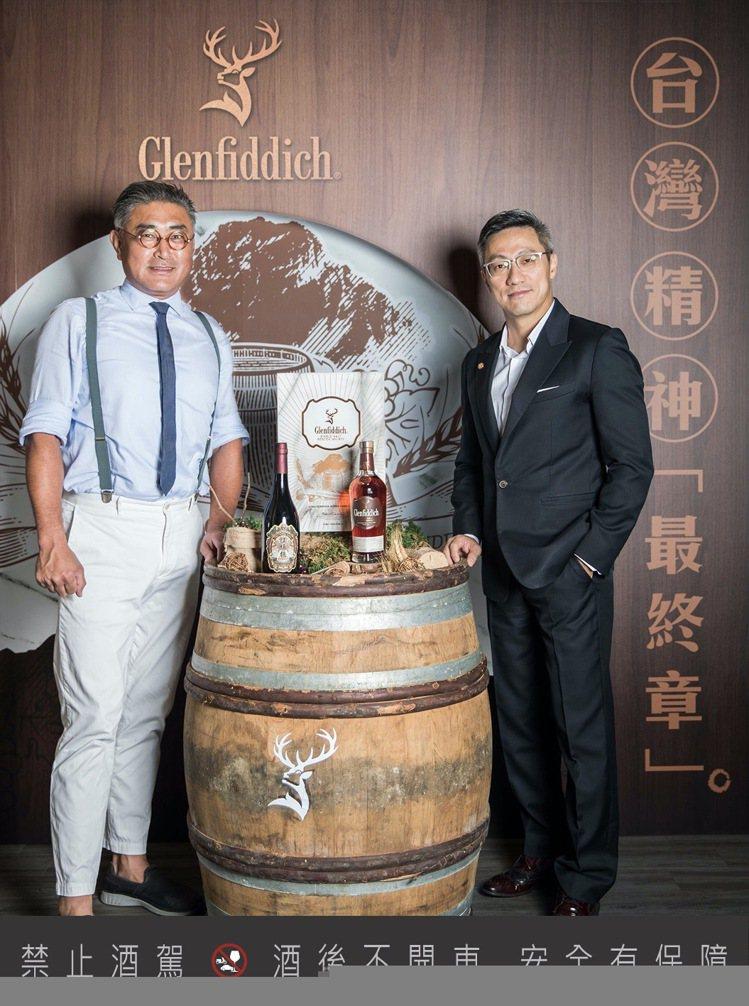 台中樹生酒莊首席釀酒師陳千浩博士(左)與格蘭菲迪台灣區品牌大使詹昌憲,是格蘭菲迪...
