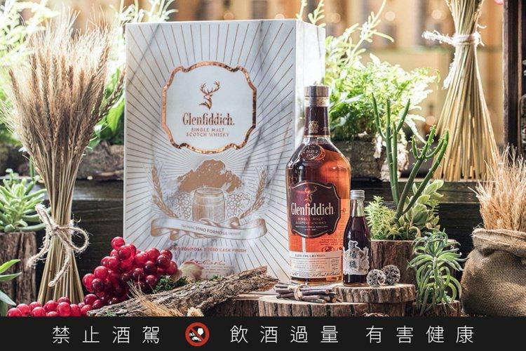 格蘭菲迪「台灣精神」最終章—第三號作品紅埔桃酒風味桶威士忌,自9月8日起在台限量...