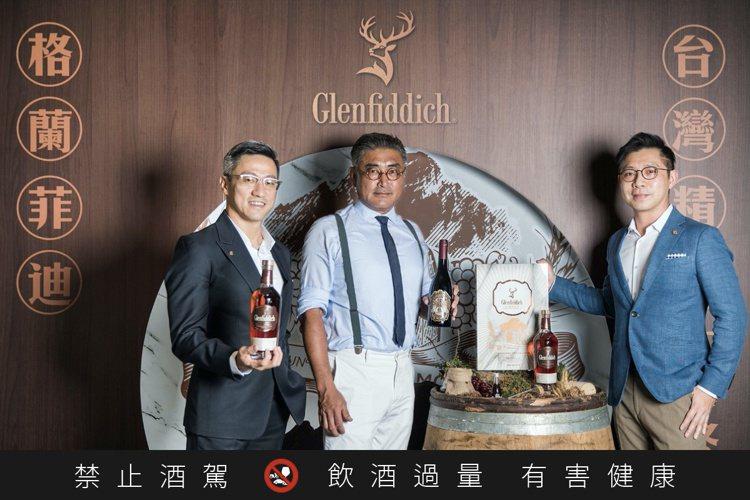 左起為格蘭菲迪台灣區品牌大使詹昌憲、台中樹生酒莊首席釀酒師陳千浩博士,及格蘭父子...