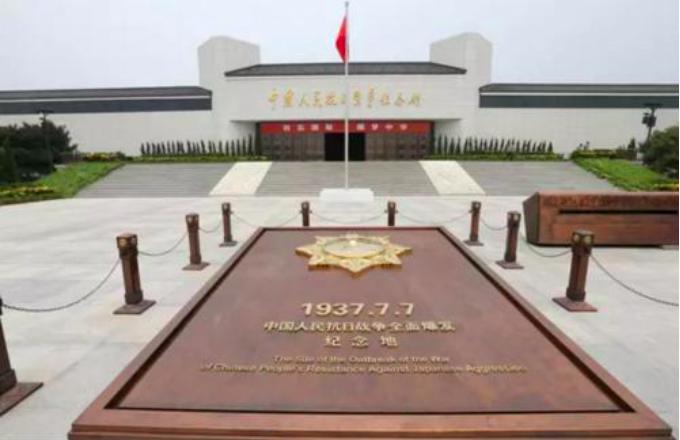 北京中國人民抗日戰爭紀念館。(搜狐新聞網)
