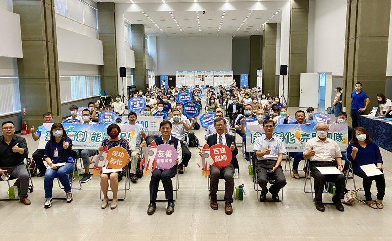 台中市政府「創業孵化計畫」今日舉行成果發表與期末競賽頒獎典禮。記者宋健生/攝影