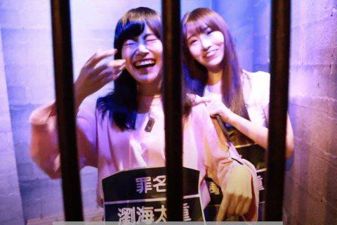 因應鬼月,女團「AKB48 Team TP」在網綜節目「Fun下偶包 」體驗真人版恐怖箱,團員周佳郁說:「被公認最有摧毀力的尖叫就是蔡亞恩,她叫得超大聲!隔了2間的監獄都還聽得到她的聲音,大概是魔音...