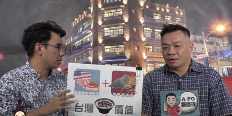 高思博在臉書直播表示,對於美豬進口問題,民進黨政府應堂堂正正修法,透過政策辯論講...