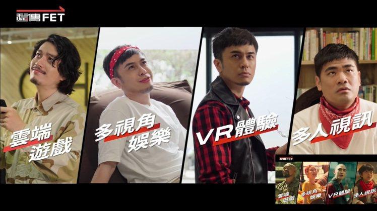 《七月半》以「遠傳心5G」講究篇為主軸,拍攝一系列模仿宣傳的神還原影片。圖/遠傳...