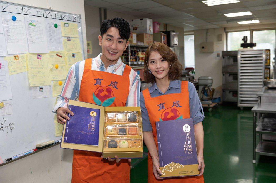 陳謙文(左)與王樂妍秀出月餅成品。圖/TVBS提供