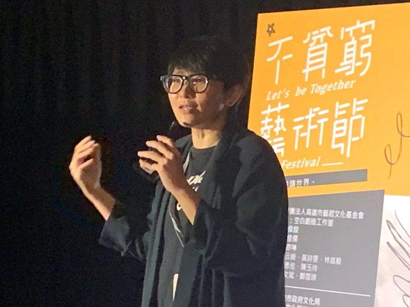 藝起文化基金會執行長吳維緯表示,無論環境如何改變,不貧窮藝術節始終莫忘「城市藝術串聯」的初衷。記者徐如宜/攝影