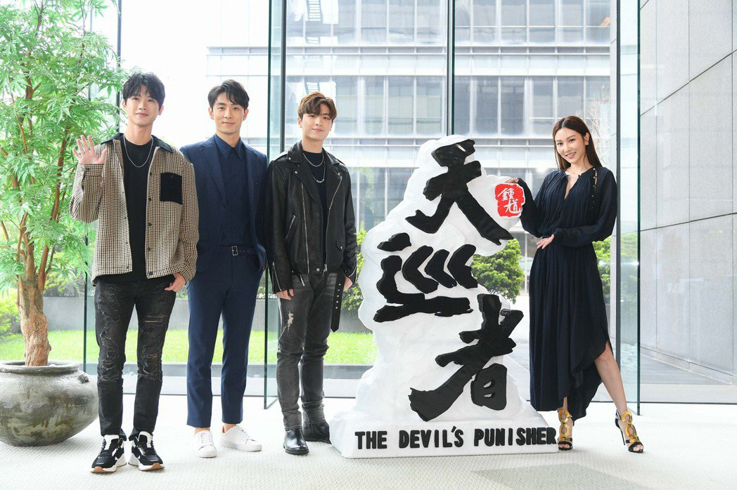 洪言翔(左起)管麟、王碩瀚宇曾莞婷一起演出三立周日新偶像劇「天巡者」。圖/三立提...