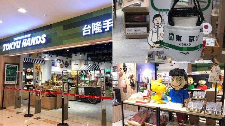 全新Tokyu Hands 4.0概念店在SOGO復興店首度登場。記者江佩君/攝...