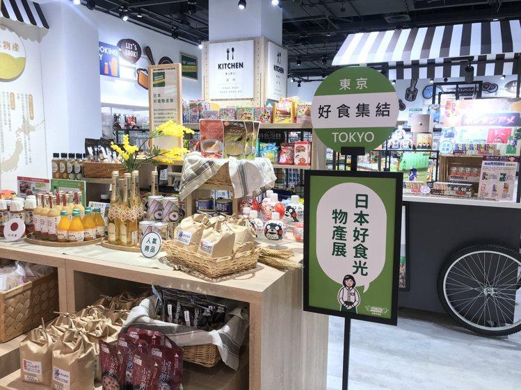 日本地方特色美味物產專區。記者江佩君/攝影