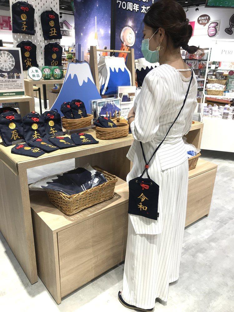富士山與日本御守祈福主題專區。記者江佩君/攝影