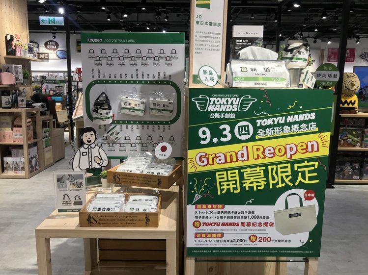 JR系列飲料手提袋/面紙盒原價750/800元,特價675/720元。記者江佩君...