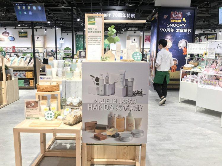 新引進四大品牌HANDS獨家美妝。記者江佩君/攝影
