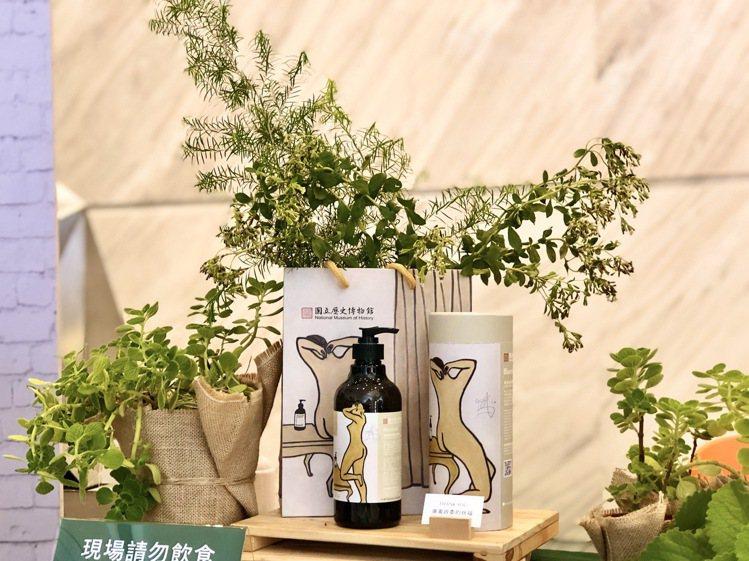 芙彤園與國家歷史博物館結合館藏常玉知名畫作,推出自然農法零人工化學添加洗沐商品。...