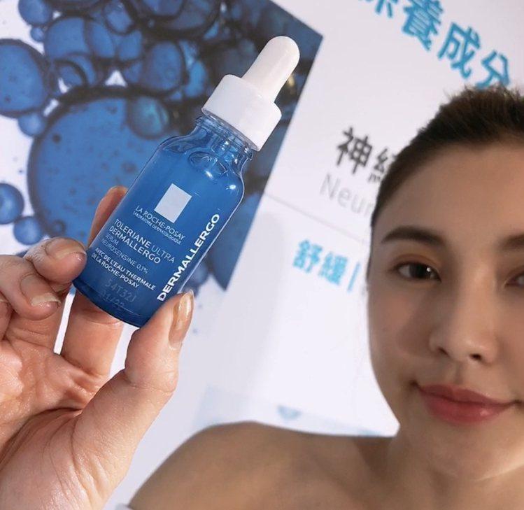 理膚寶水多容安舒緩保濕修護精華#安心小藍瓶 20ml/1,280元。記者劉小川/...
