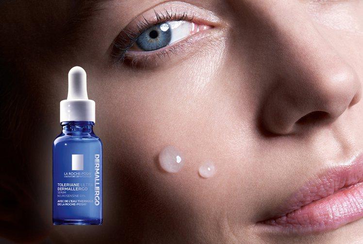 理膚寶水多容安舒緩保濕修護精華#安心小藍瓶 20ml/1,280元。圖/理膚寶水...