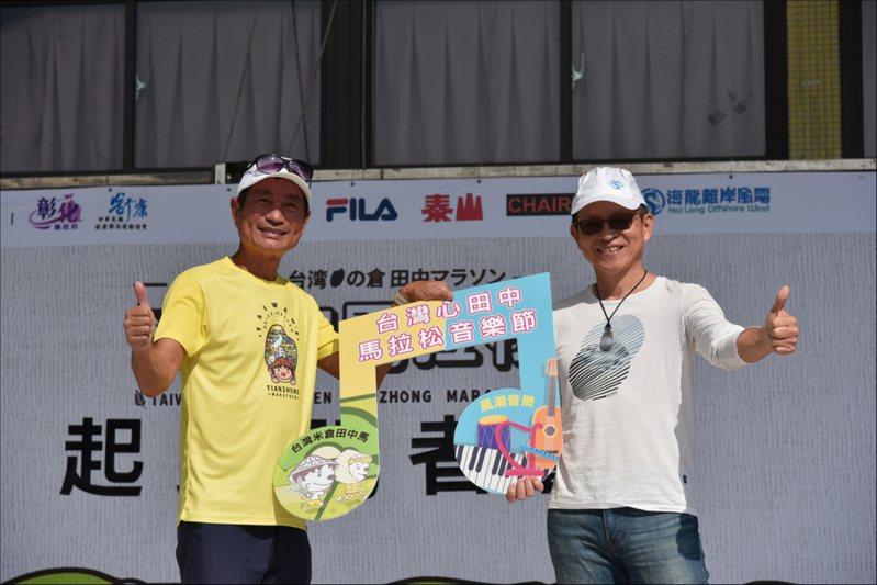 風潮音樂去年首次與田中馬合作舉辦「台灣心田中馬拉松音樂節」。 圖片來源:筆記實業