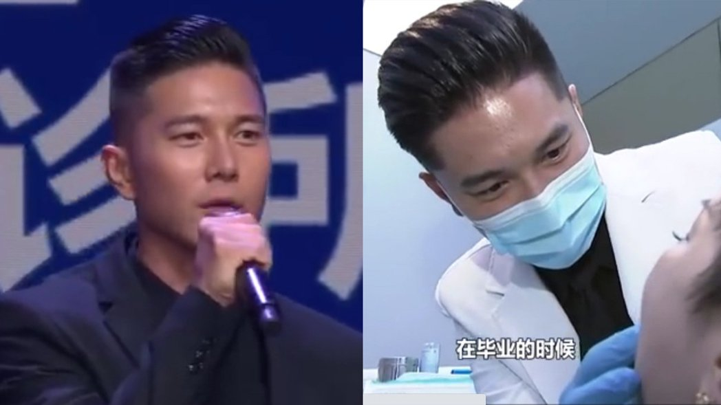 曾火紅一時的男團「可米小子」主唱許君豪,40歲的他成了帥氣牙醫。圖/擷自四川觀察