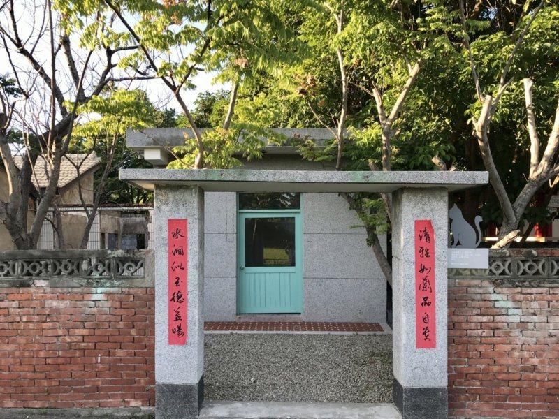 清水眷村文化園區擁有充滿歷史痕跡的老房子與窗花。 圖/港區藝術中心提供